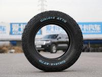 全路况能力出众 爱卡测试佳通AT70轮胎