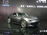广州车展:马自达全新MX-5 RF开启预售