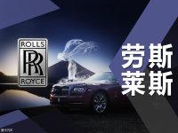 汽车标志的故事(6) 劳斯莱斯车标的历史