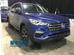 广州车展探馆:汉腾X7混动版抢先预览