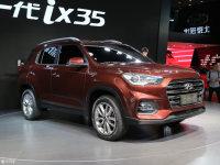 北京现代ix35今日上市 推2.0L排量车型