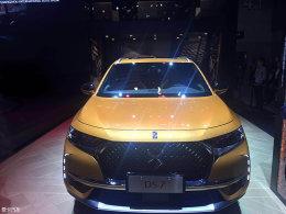 2017广州车展:国产DS 7 CROSSBACK发布