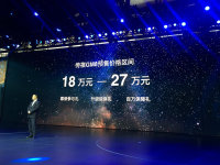 2017广州车展: 广汽传祺GM8开启预售