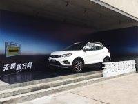 东南汽车携手红点奖 开讲中国原创设计