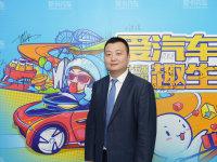 吉利范峻毅:做最懂中国消费者的企业