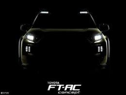 丰田FT-AC概念车预告图 洛杉矶车展亮相