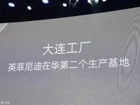 2017广州车展 英菲尼迪全新SUV明年国产