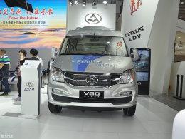 上汽大通V80燃料电池车将广州车展上市
