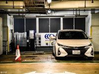 外国也遇充电难日本新能源车便利性体验