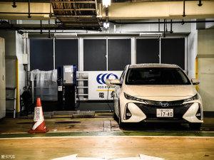 充电难 体验日本充电&充氢站