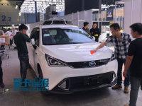广州车展探馆 传祺GE3疑似自动驾驶版