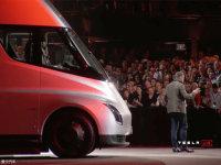 百公里加速5s 特斯拉电动卡车正式发布