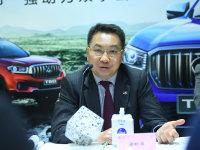 上汽大通总经理徐秋华:年底工厂将投产