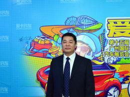 东风柳州陈晓峰:2018年开始新能源领域