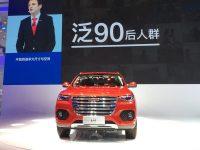 2017广州车展:哈弗全新SUV车型H4亮相