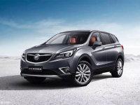 别克新款昂科威官图发布 广州车展首发