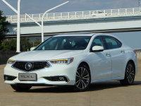 广汽讴歌TLX-L公布预售价 品牌首款轿车