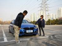 新手女司机福利 试BMW自然语音识别系统
