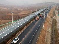 元旦篇:公路变身充电宝 一周图片新闻