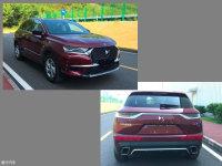 国产DS 7申报图曝光 有望北京车展上市