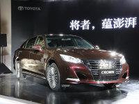 一汽丰田新款皇冠正式上市 售26.48万起