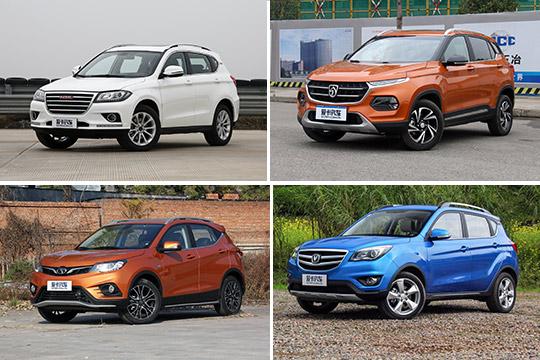 车市调查 四款中国品牌小型SUV广州行情