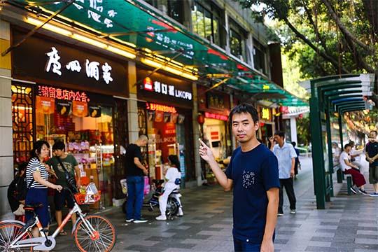 """我来到你的城市之 探""""世外""""的广州"""