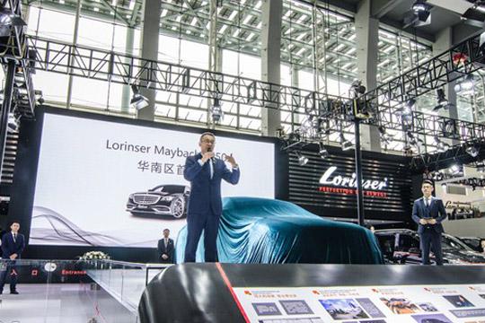 Lorinser迈巴赫S650广州国际车展首发