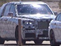 劳斯莱斯SUV推纯电动版 或2019年亮相