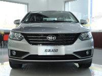 天津一汽骏派A50预售6-6.8万元 4款车型