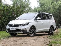 长安欧尚A800新增车型上市 售7.59万起