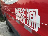 """一周科技热闻 京东货车""""联姻""""新能源"""