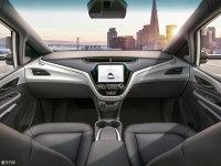 通用汽车发布第四代Cruise无人驾驶汽车