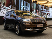 Jeep新大指挥官北京车展上市 全新设计