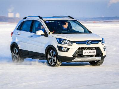 北汽新能源极寒体验 当电动车不再怕冷