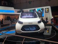 2018日内瓦车展 smart概念车正式亮相