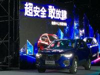 哈弗全新紧凑SUV哈弗H4上市 售10.6万起