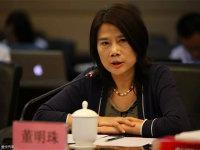 董明珠:发展制造业、提高个税起征点