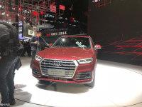 2018北京车展:国产全新奥迪Q5L正式发布