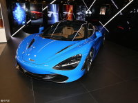 北京车展 迈凯伦720S MSO巴黎蓝定制版