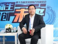 汉腾汽车汪伟:节能环保是未来发展方向