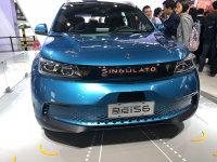 2018年北京车展:奇点iS6正式发布亮相