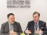 吉利汽车专访:将继续培养中国设计师