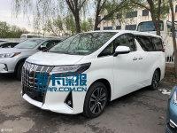 北京车展探馆:新款丰田埃尔法抢先看