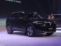北京车展:中型SUV华晨中华V7正式亮相