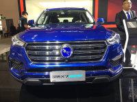 2018北京车展:汉腾X7 PHEV正式亮相