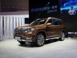 2018北京车展 推六款国产新车