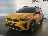 2018北京车展:起亚奕跑亮相/小型SUV