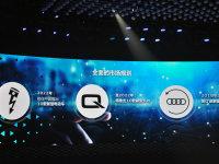 奥迪产品规划公布 未来推10款全新SUV