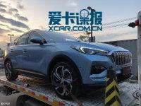 2018北京车展探馆:红旗E-HS3概念SUV